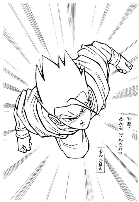 dragon ball z fusion coloring pages free dragon ball z fusion coloring pages