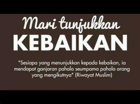 kata mutiara mengambil hak  lain untaian kata