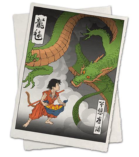 Home Design Japanese Style ukiyo e heroes home