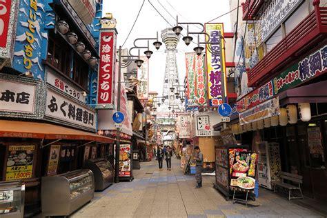 Osaka travel guide area by area: Shinsekai, Tobita Shinchi