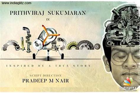download mp3 from vimanam hapus marathi movie songs free