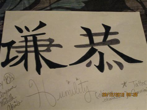 humble tattoo designs humble humility by bryannaakins560 on deviantart