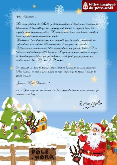 Exemple De Lettre Au Pere Noel En Espagnol trieur de lettre centerblog