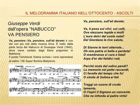 libiamo testo autori e opere liriche dell 800 italiano