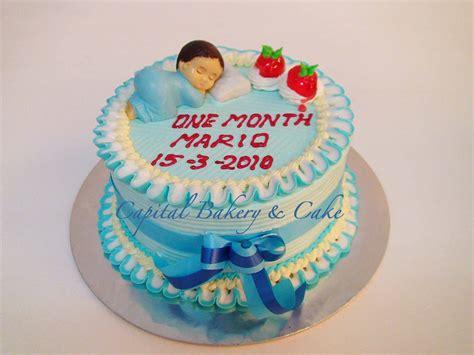 Paket A Roti Seven 7 Bakery cake baby 7 capital bakery