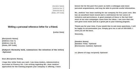 reference letter uk avoid
