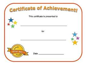 blank certificate of achievement template blank certificate of achievement all network