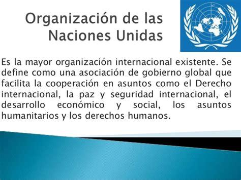 organizacin de las naciones unidas para la agricultura y organizaci 243 n de las naciones unidas