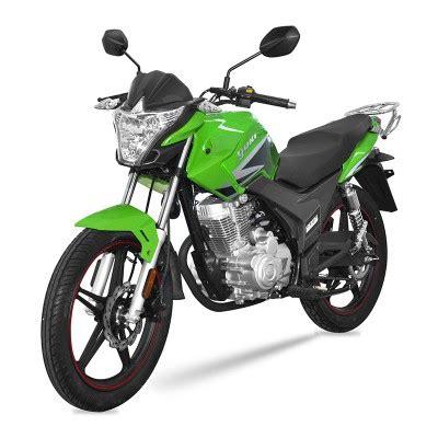 yuki motor  elektrikli scooter motosiklet bisiklet