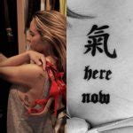 kate del castillo tattoo hudgens tattoos meanings style