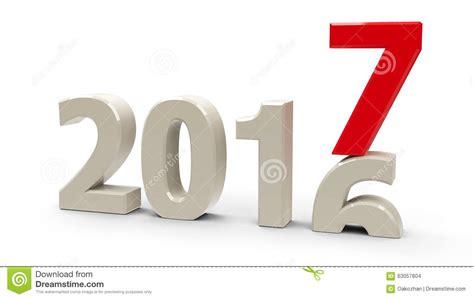 new year 2016 and 2017 2016 2017 illustration stock illustration du future