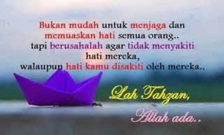 gambar dan kata kata mutiara islami