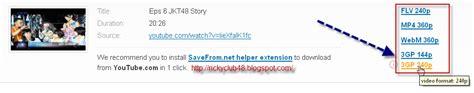 cara mendownload link di blog kami keluarga cara mendownload link di blog kami keluarga new style