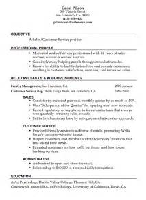 Resume Templates Customer Service by Resume Sle Sales Customer Service Objective