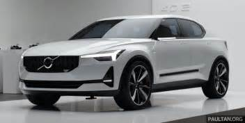 Volvo Concept Cars Gallery Volvo 40 2 Concept Previews Next S40