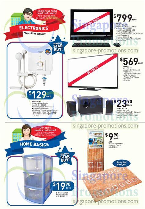 cer water heater panasonic water heater acer desktop pc sharp tv 187 ntuc
