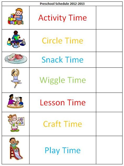 printable daily schedule for day care preschool schedule template schedule template free