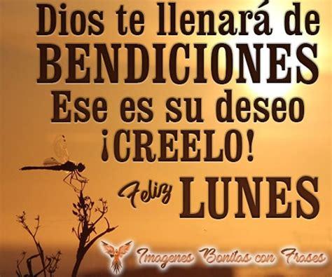 imagenes lunes cristianas hermosas tarjetas cristianas de buenos d 237 as con mensajes