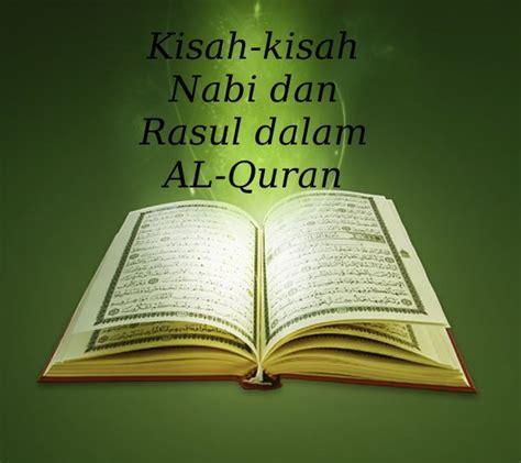 kisah  rasul kisah kematian nabiyullah adam alayhi