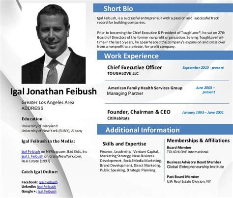 Career Profile: IGAL JONATHAN FEIBUSH