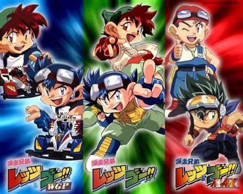 Anime Lets And Go | crunchyroll quot bakusō kyōdai let s go quot gets 20th