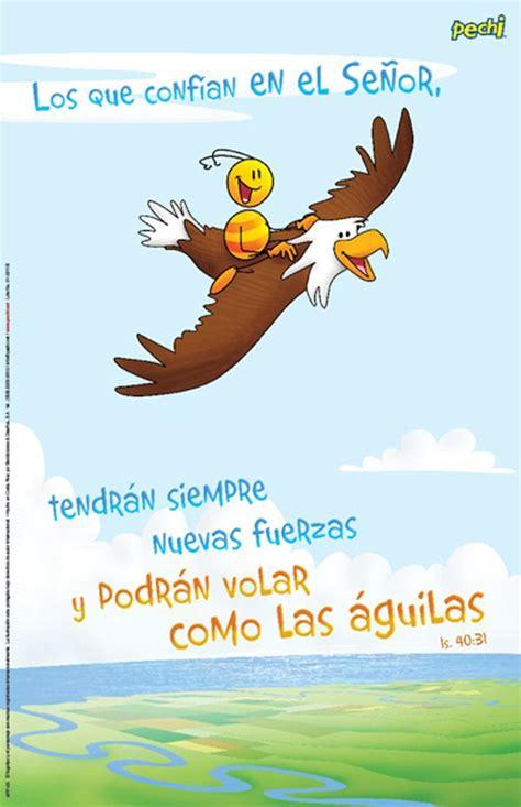 imagenes de amor animadas con mensajes cristianos 17 best images about pechi on pinterest santiago amigos