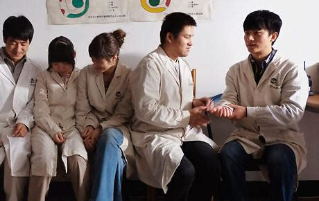 film mandarin lama cari film mandarin lama watch free movies online in hd