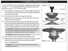 we just bought a hampton bay larson ceiling fan sku 337