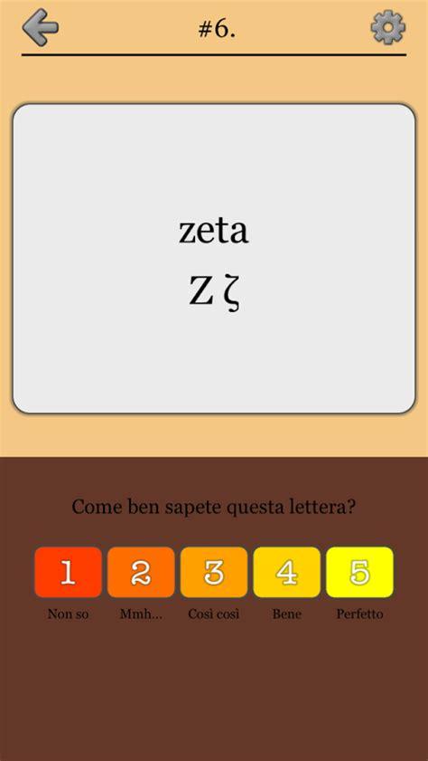 lettere greche lettere greche alfabeto greco app android su play