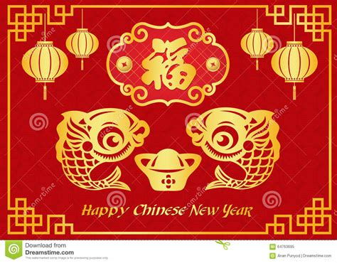 fish meaning in new year happy new year card is gold money gold fish and