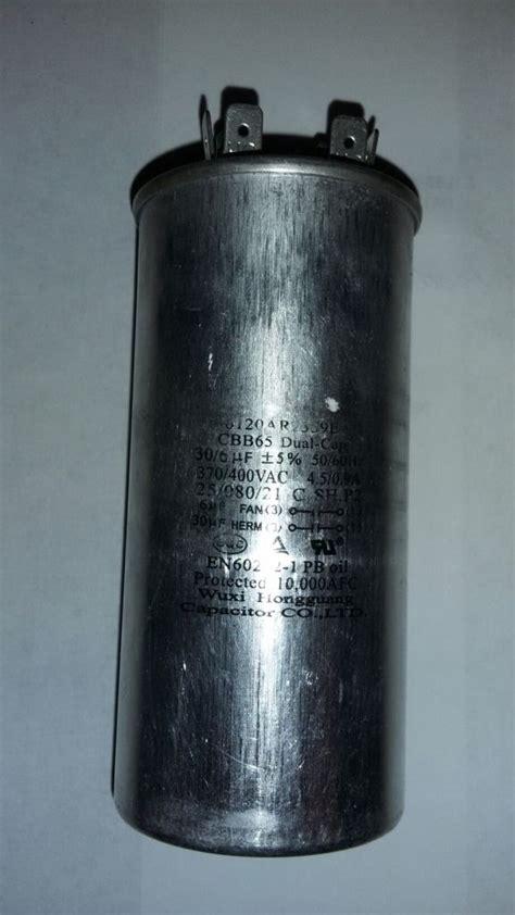 amana air conditioner compressor capacitor capacitor for amana ac unit 28 images condenser fan motor 0131p00001s janitrol goodman 2