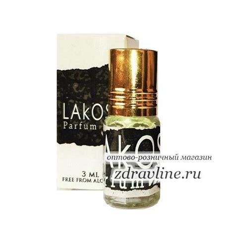 Parfum Zahra lakost parfum zahra 3 zdravline