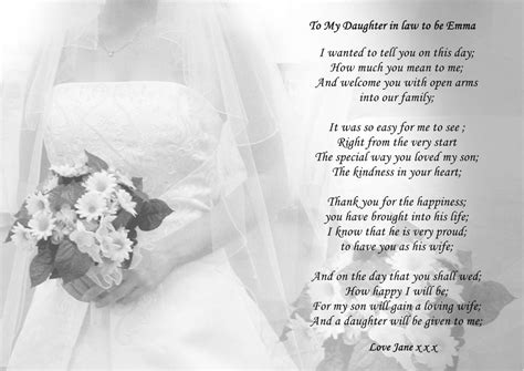 on this the day of my daughters wedding a4 personalised poem to or in on