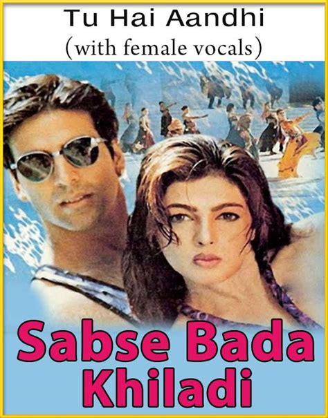bada natkhat hai karaoke track tu hai aandhi with vocals karaoke with