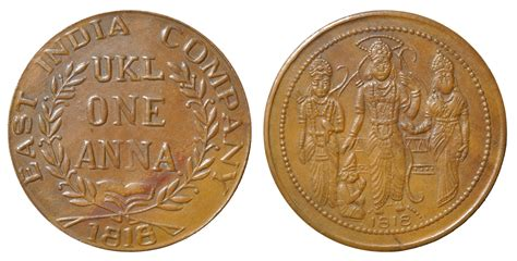 home design free coins coins of india history of best free home design idea inspiration