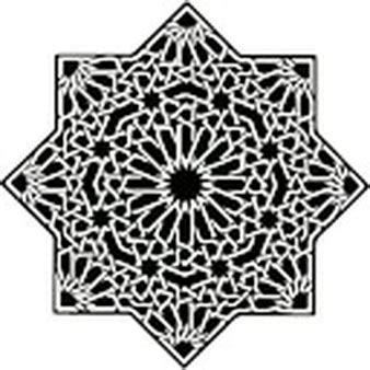 Islamic Artworks 14 Tshirtkaosraglananak Oceanseven islamique t 233 l 233 charger icons gratuitement