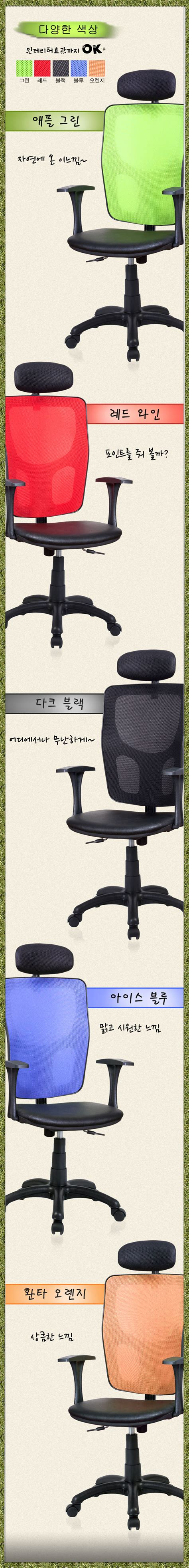 Chair Http Www Chairfocus Co Kr