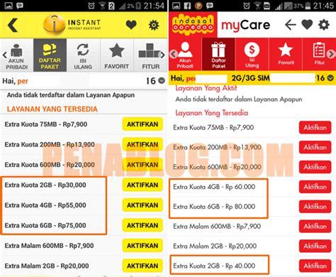 aplikasi pebngubah mota malam indosat menjadi kuota 24 jam ternyata harga paket extra 2gb 4gb dan 6gb sudah naik