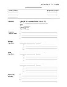 Fill In Resume Templates Printable Fill In Resumes