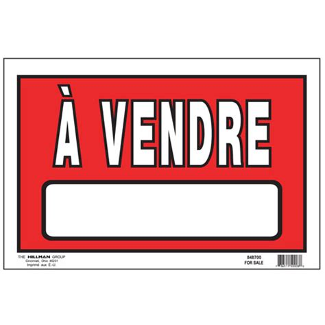 pancarte 192 vendre 8 po x 12 po affiches pancartes canac