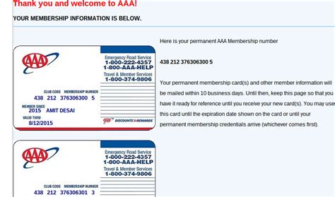 Aaa Membership Gift Cards - barclays card around the world in eighty dollars