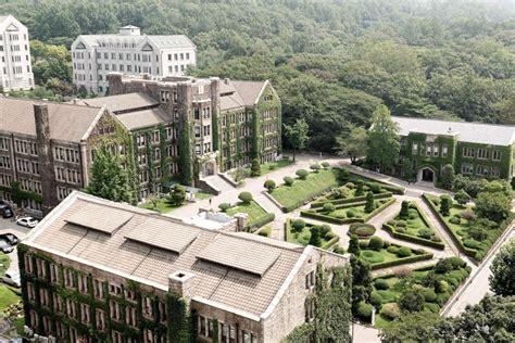Yonsei Global Mba 2017 by Underwood International College Yonsei