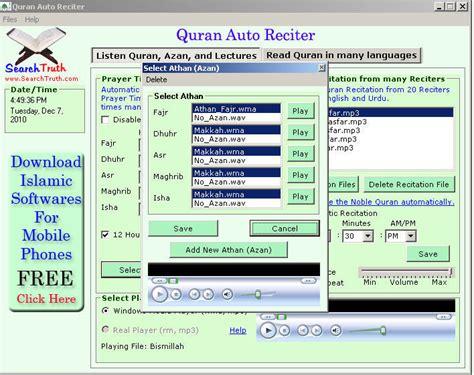 quran auto reciter software quran koran quran auto reciter 3 2 other multimedia software