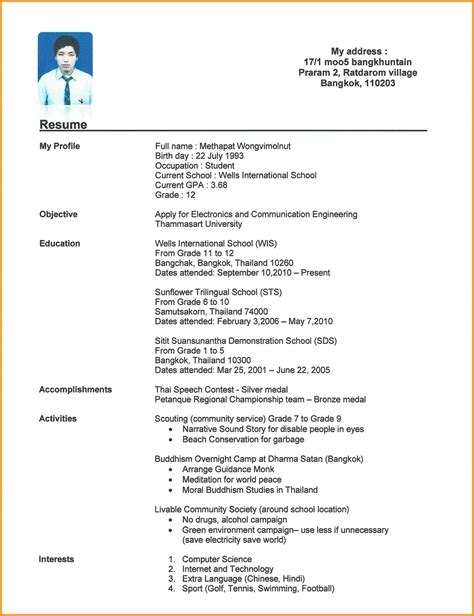 How To Write A Resume On Word by 10 How To Make Cv For Student Parts Of Resume