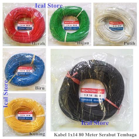 Timah 1 Meter Kode Fd10643 kabel serabut montoya 1x14 80 meter ical store ical store