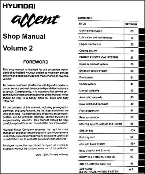 service manuals schematics 2006 hyundai accent instrument cluster 1995 hyundai accent original repair shop manual set l