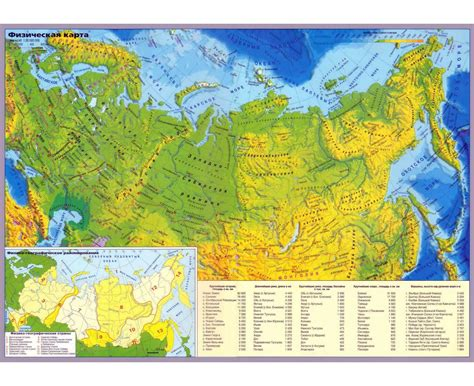 russia and europe physical map maps of russia detailed map of russia in and