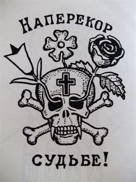 prisoner of love tattoo i this russian prison tat if i get a