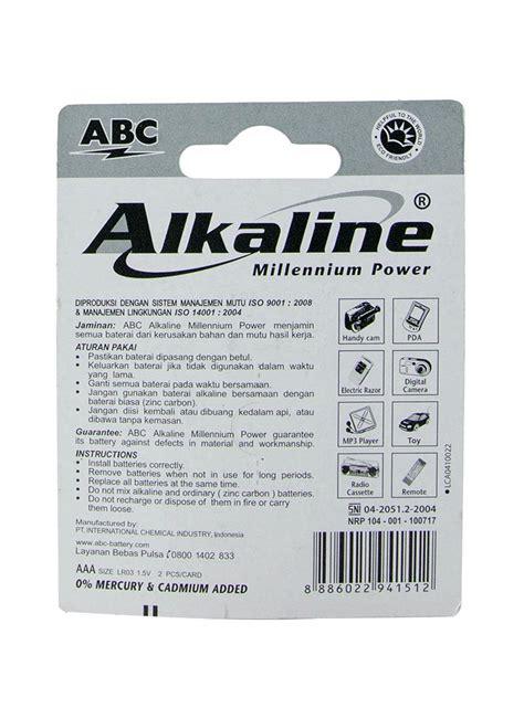 Abc Alkaline Aaa Lr03 Bp2 abc battery alkaline aaa lr03 2 s millennium pwr pck klikindomaret
