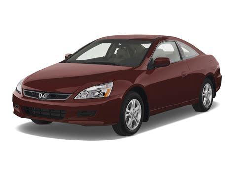 2007 Honda Accord by 2007 Honda Accord Reviews And Rating Motor Trend